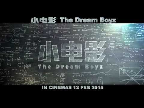 The Dream Boyz
