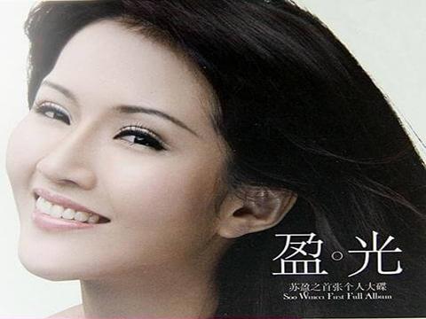 Soo Wincci's Music Album